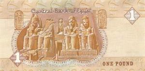 1 Egyptische pond