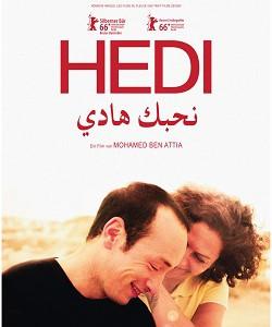 Film: Tunesische Hedi moet kiezen tussen traditie en vrijheid