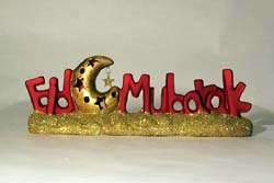 Eid Mubarak van GalleryHeart.com