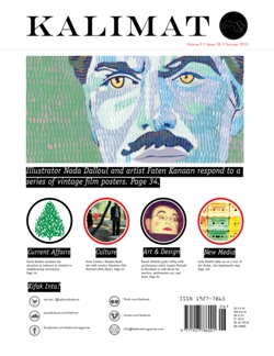 Kalimat Issue 06 Cover