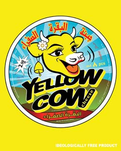 Yellow_Cow_Ahmed_Mater